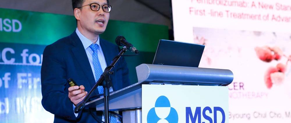 Oncology expert Prof. Byoung-Chul Cho, MD, PhD, describes the results of human research studies supporting the use of pembrolizumab as a more tolerable and more effective mode of treatment for certain cancers than conventional chemotherapy